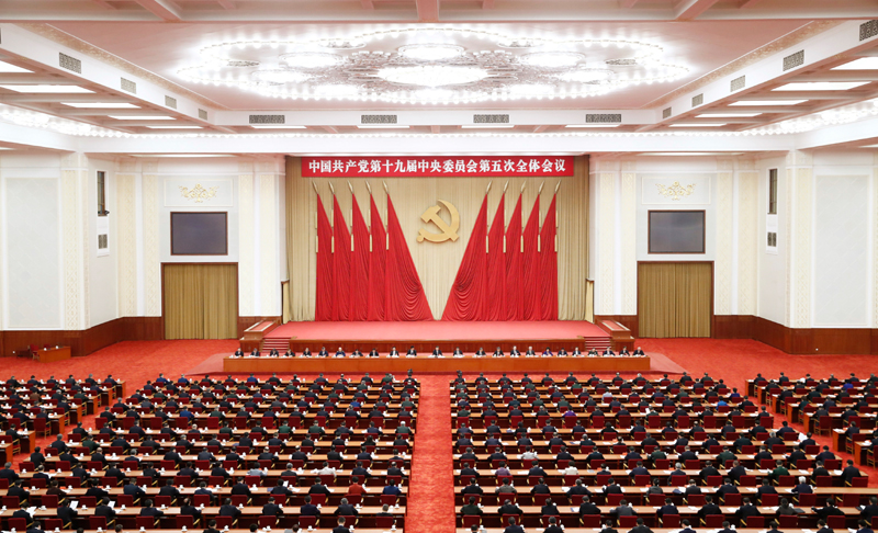 中國共產黨第十九屆中央委員會第五次全體會議,于2020年10月26日至29日在北京舉行。新華社記者 劉彬 攝