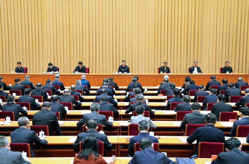 11月16日至17日,中央全面依法治國工作會議在北京召開。中共中央總書記、國家主席、中央軍委主席習近平出席會議并發表重要講話。新華社記者 饒愛民 攝