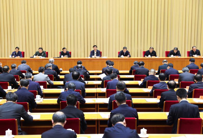 11月17日,中共中央政治局常委、中央書記處書記王滬寧在北京出席中央全面依法治國工作會議并作總結講話。新華社記者 龐興雷 攝